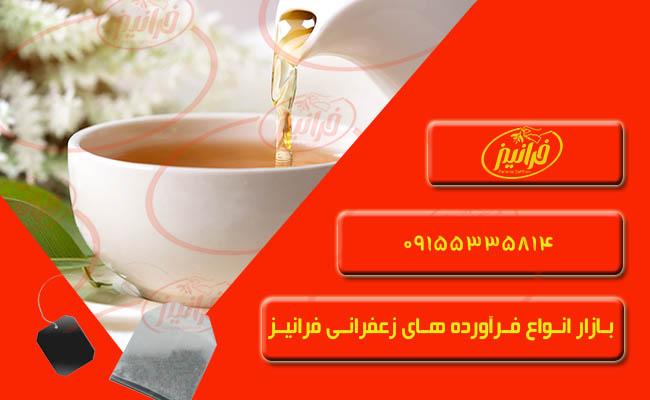 فروش بهترین چای زعفرانی در ایران
