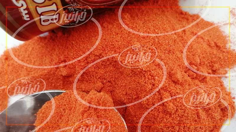مرکز اصلی توزیع رنگ زعفرانی به قیمت عمده