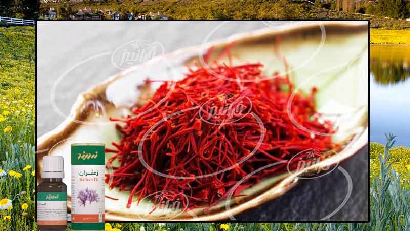 خرید پودر زعفران بهرامن به بهترین قیمت