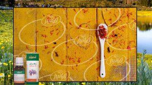 خرید عصاره زعفران زردبند جهت صادرات