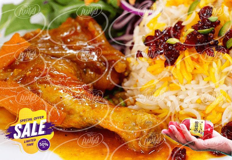 عرضه رنگ طبیعی زعفران سی سیب برای رستوران ها