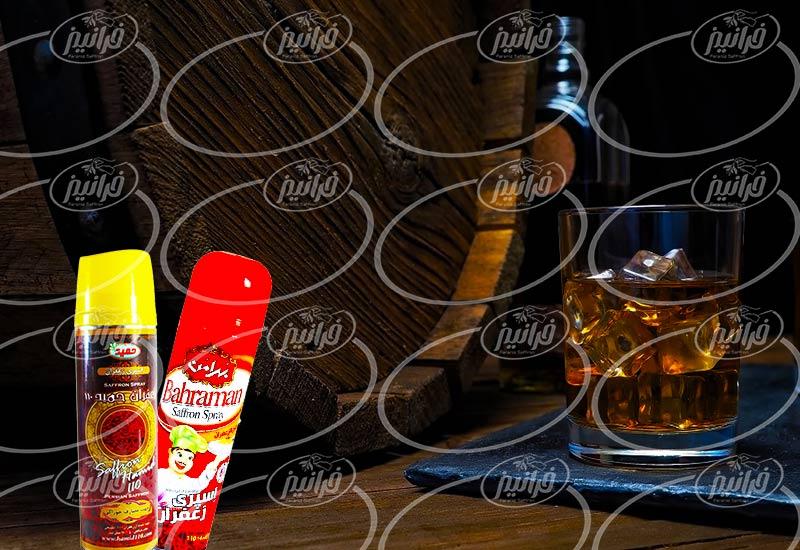 فروشگاه اینترنتی اسپری زعفران سحرخیز 110 گرمی