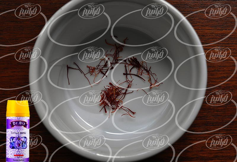 قیمت اسپری زعفران در بازار قطر