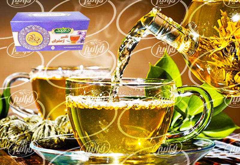 صادرات دمنوش زعفران دربند گیاهی 20 عددی