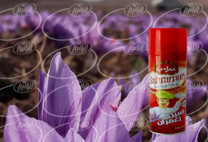 قیمت اسپری زعفران بهرامن جهت صادرات به ایتالیا