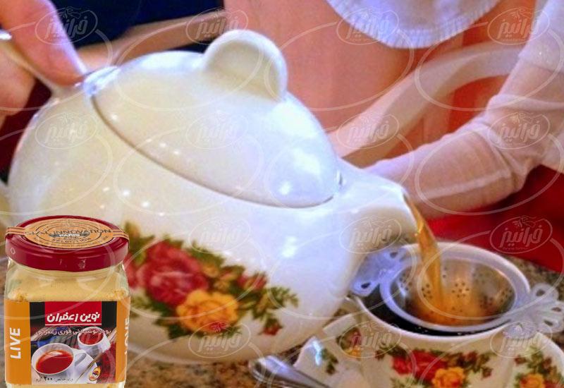 فروش دمنوش نوین زعفران در ترکیه