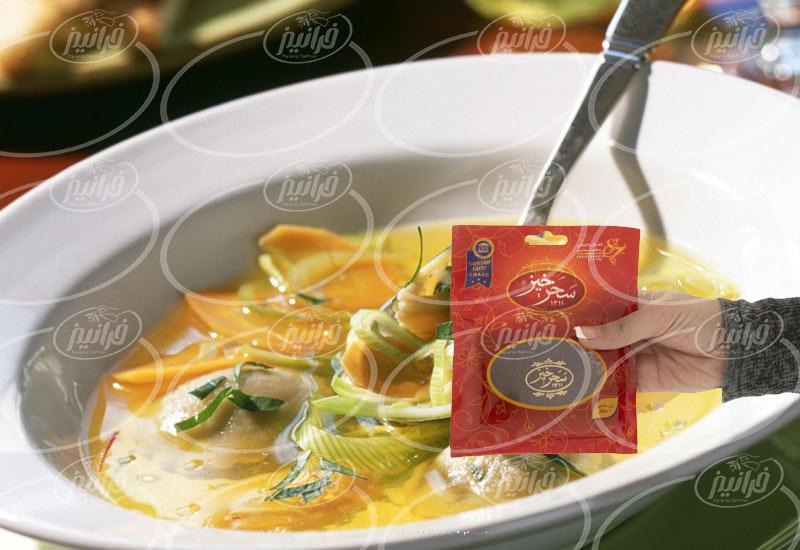 قیمت زعفران 1 گرم وکیوم ساده