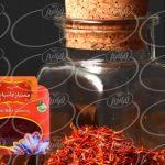 نمایندگی بزرگ زعفران قائنات مشهد