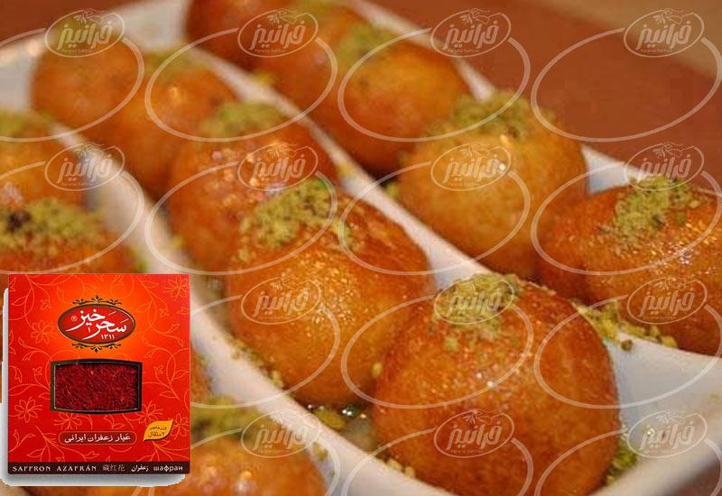 قیمت زعفران 5 گرمی سحرخیز در نیوزلند