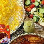 پخش زعفران قائنات پودری رستورانی
