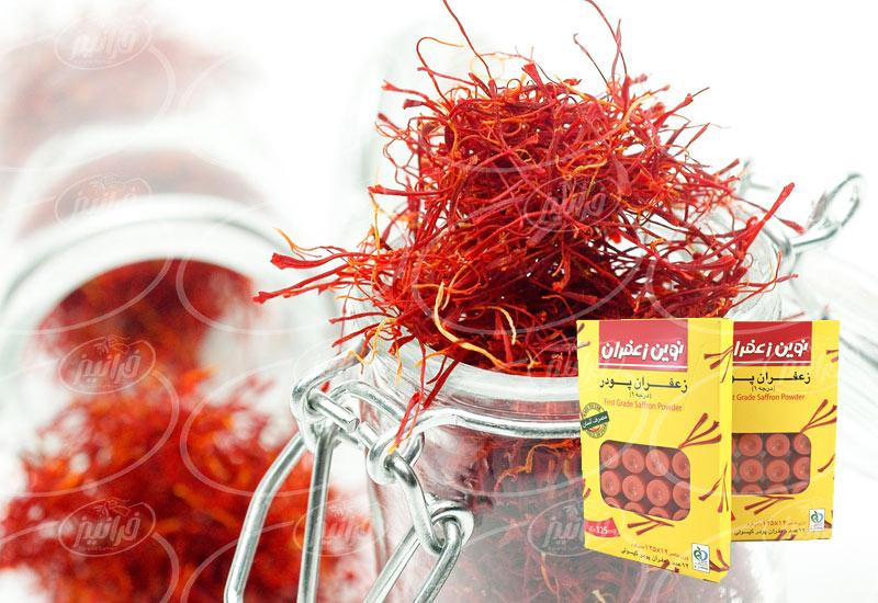 دریافت قیمت پودر زعفران نوین از طریق سایت