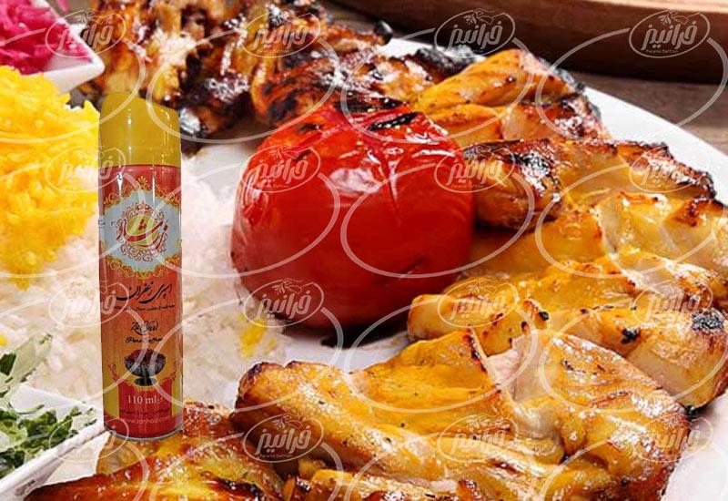 قیمت اسپری زعفران زرشاد 110 میلی