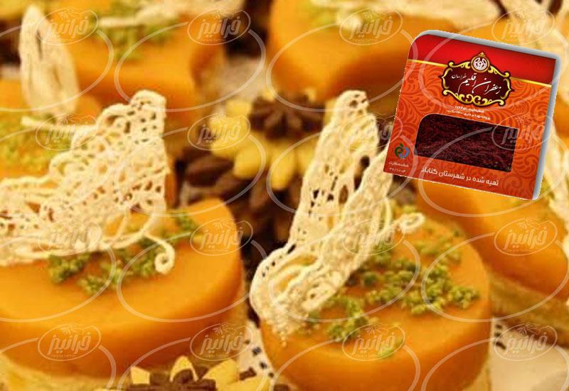 تولیدات امروزه شرکت زعفران اقلیم خراسان